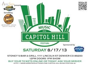 capitolhillmusicfest